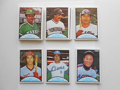 Japanese Pro baseball cards rare vintage complete set from 1979