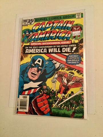 Captain America #200 high grade comic book
