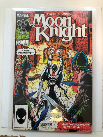 Moon Knight #1 high grade comic book 1990s