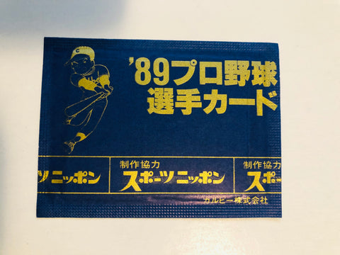 Japanese rare baseball cards pack from 1989