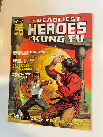 Deadliest Heroes of Kung Fu ( Bruce Lee cover)1975