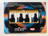 Black Panther Marvel movie Chadwick Boseman rare film cels insert card