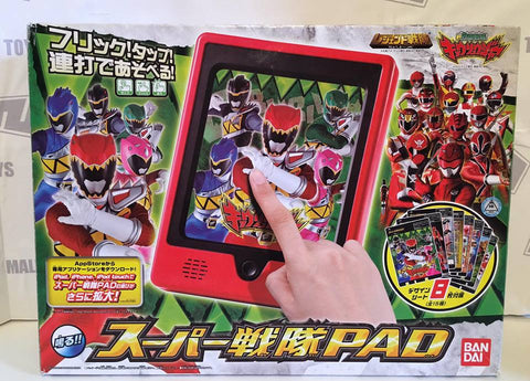 Kyoryuger Tablet