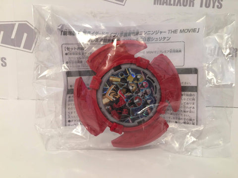 Ninninger Movie Promo Shuriken