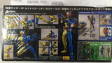 1/8 Model Kit, Kamen Rider W Lunatrigger