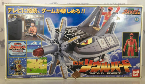 Gaoranger DX Soul Bird and Video Game