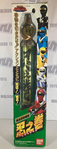 Kakuranger Shinobi Scroll