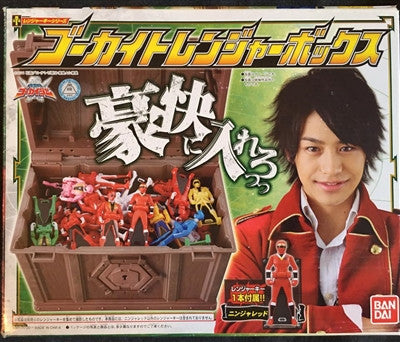 Gokai DX Treasure Chest