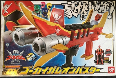 Gokai DX Galleon Buster