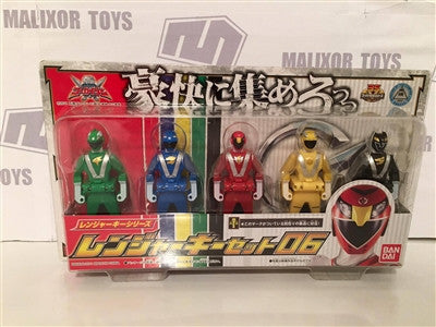 Ranger Key Set 06 - Go-Onger