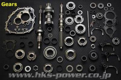 HKS Transmission Gear Kit