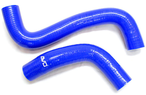 AVO 13+ Subaru BRZ / 13+ Scion FR-S Radiator Hose Set - Blue