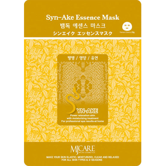 MJ CARE Syn-Ake Essence Sheet Mask 23g x 10pcs