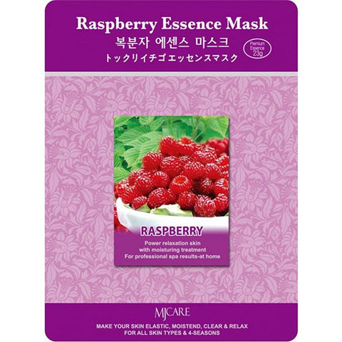 MJ CARE Raspberry Essence Sheet Mask 23g x 10pcs