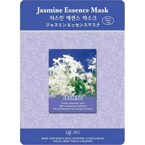 MJ CARE Jasmine Essential Sheet Mask 23g x 10pcs