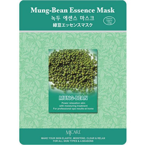 MJ CARE Mung-Bean Essence Sheet Mask 23g x 10pcs