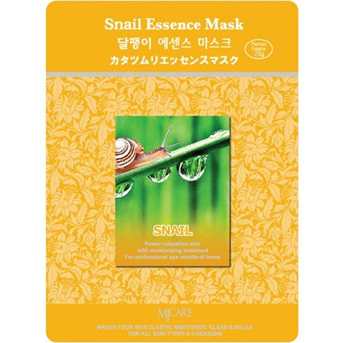 MJ CARE Snail Essential Sheet Mask 23g x 10pcs