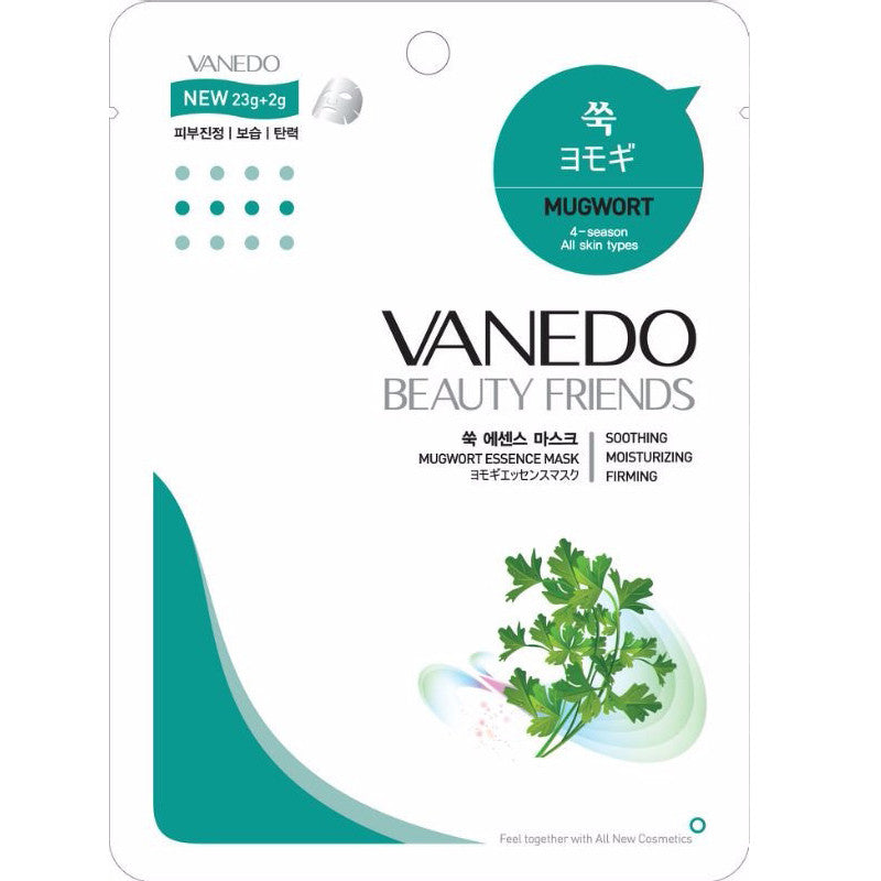 VANEDO BEAUTY FRIENDS Mask Mugwort Mask Pack 10pcs
