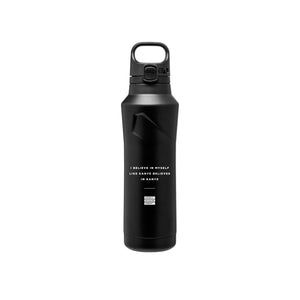 I Believe in Myself Like Kanye Believes in Kanye - 20.9oz Matte Black Motivational Thermal Tumbler Bottle & Travel Mug -  Travel Mugs - Coffee & Motivation Company