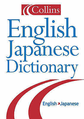 Collins-Shubun English-Japanese Dictionary by Harper Collins Publisher - 1000 Things Australia