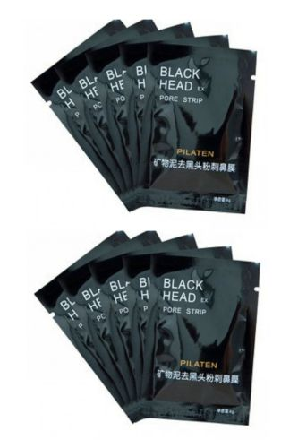 The PILATEN Activated Charcoal Cleansing Face Mask - 1000 Things Australia