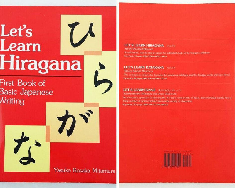 Let's Learn Hiragana: First Book of Basic Japanese Writing - 1000 Things Australia