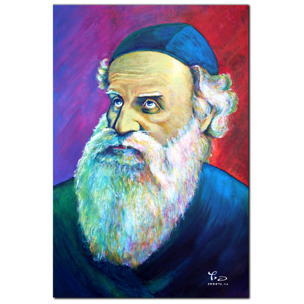 "The Alter Rebbe - Canvas 32"" x 48"""