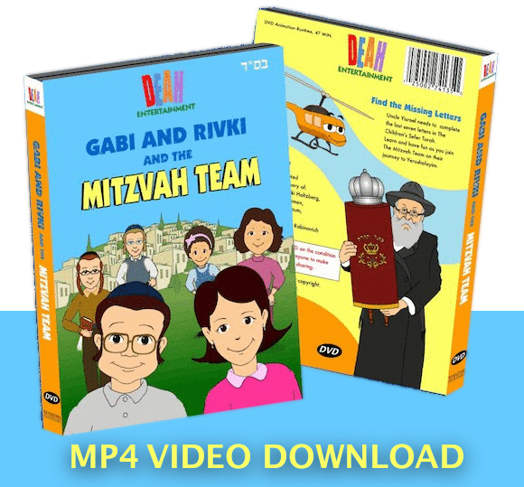 <b>Mitzvah Team </b><p>Gabi and Rivki  <p>Mp4 Video Download