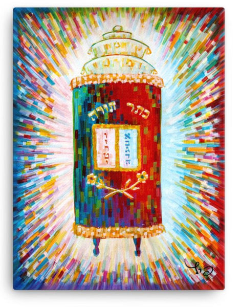 Torah Bright - 18 x 24 Canvas
