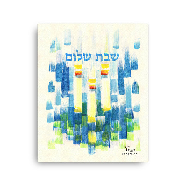 Shabbat Shalom - Canvas