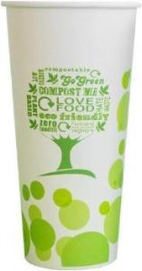 Vegware: 22oz (650ml) cold paper cup - green tree