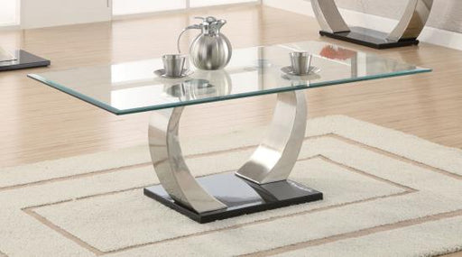 Ultra Modern Glass Coffee Table