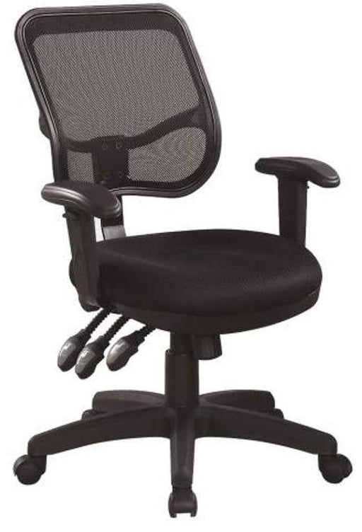 Advanced Office Chair