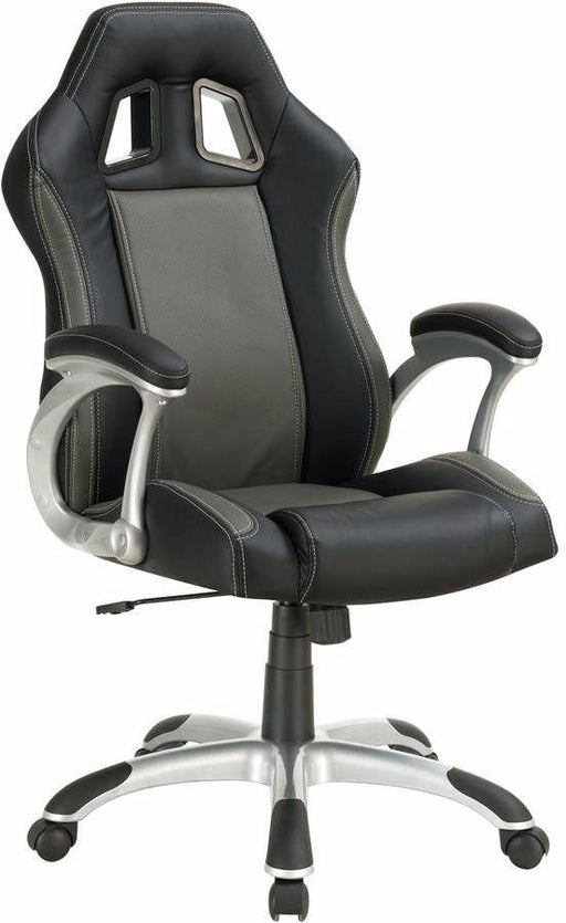 Acro Office Chair