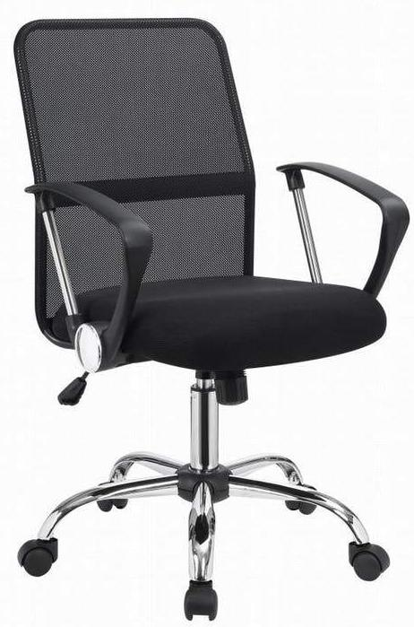 Zeth Armed Office Chair