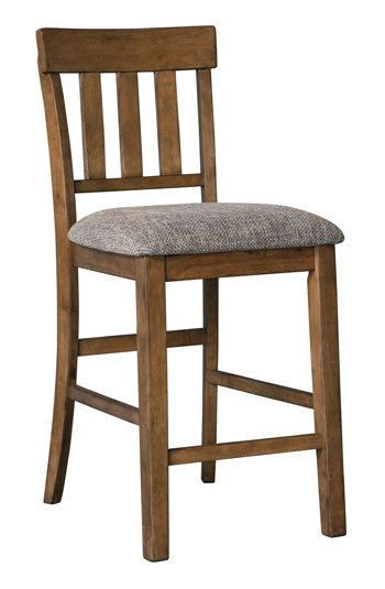 Flaybern Tall Swivel Stool