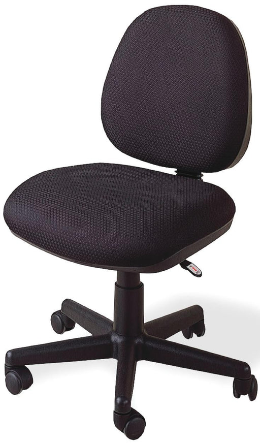 Basic Office Chair w/ Back