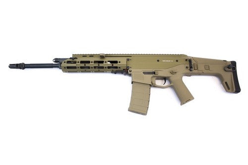 WE MSK (Standard Stock) AEG Rifle - Tan - Airsoft Imports