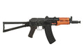 APS (ASK205A) AK74U (full metal) AEG