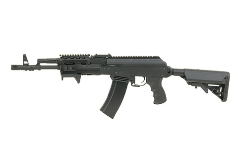 APS AK74 Tactical EBB ASK209 - Airsoft Imports