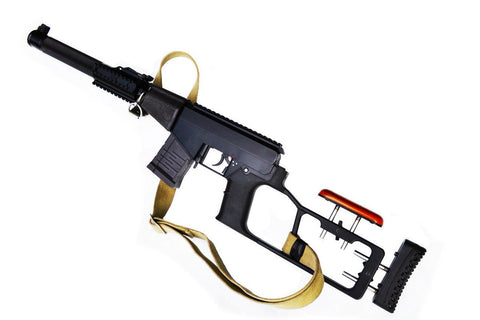 NPOAEG VSSM Model Full Steel AEG Sniper Rifle