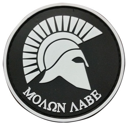 Molon Labe PVC Morale Patch - Airsoft Imports