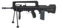 Cybergun Famas F1 (Nylon Version) AEG