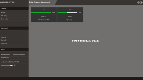 PatrolEyes HD Camera Management Software