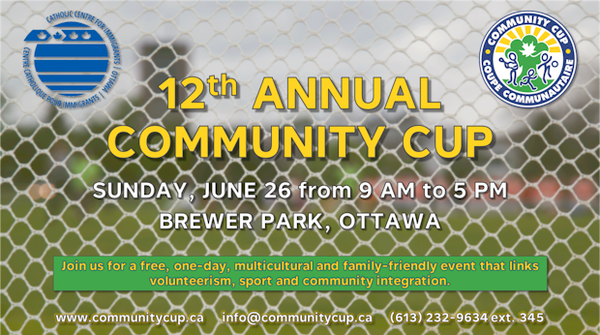 PAST EVENT: The Community Cup - June 26, 2016
