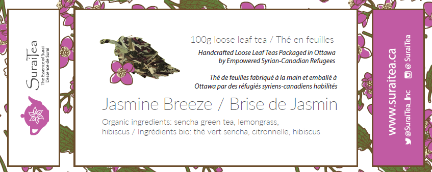 Jasmine Breeze - 100g (makes 25 tea cups)