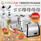 Stainless Steel Electric Meat Mincer Tomato Sauce Slicer Shredder Maker PLS