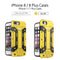 Apple iPhone Gen 2 SE 2020 7 / 8 Plus Phone Case Cover HEAVY Duty Shockproof