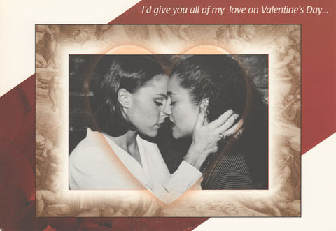 I'd give you all - Woman's Valentine Card