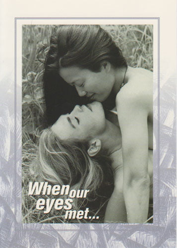 When Our Eyes Met... Love Lesbian Card